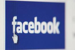فيسبوك وانستغرام يتعرضان لعطل مفاجئ