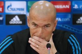 """زيدان : خسارتنا امام """"برشلونة """" كانت مذلة وقاسية"""