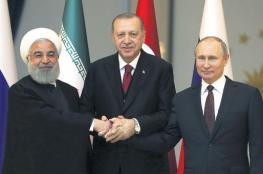 تركيا وروسيا وايران يستعدون لتوجيه ضربة قوية للدولار الامريكي