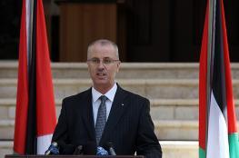 رئيس الوزراء : لن نبخل على التعليم  عند  استخراجنا النفط والغاز من رام الله وغزة