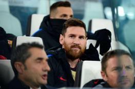 """برشلونة يبرر مفاجئة """" ميسي """" في مباراة يوفنتوس"""