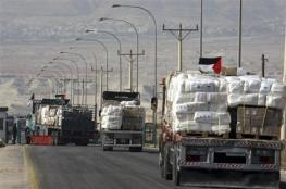 اقتصاد فلسطين : ارتفاع الصادرات وانخفاض على الواردات خلال الشهر الماضي