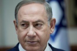 نتنياهو يبدأ بخطوات منع الفلسطينيين من تقديم التماس للمحكمة العليا