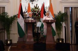 الرئيس : خيارنا هو حل الدولتين على حدود 1967