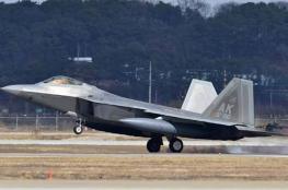 """واشنطن تحشد قواتها في الخليج وتنشر طائرات من نوع """"F22 """""""