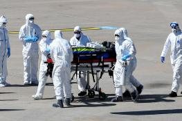 كورونا عالميا : مليون و 160 الف حالة وفاة