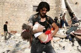 330 الف قتيل في سوريا منذ بداية النزاع