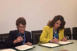 فلسطين والمغرب يوقعان على اتفاقية تعاون في المجال البيئي