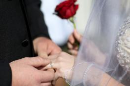نقرير يكشف ما يحبه الرجل في زوجته