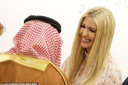 ايفانكا تطالب السعودية بمنح المرأة مزيداً من الحرية
