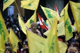 مطالبة اسرائيلية بحظر حزب الله والجبهة الشعبية في المانيا