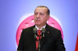 اردوغان : ما قام به ترامب كان تطورا ايجابيا لصالح القدس