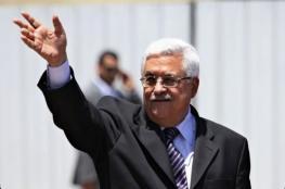 الرئيس عباس يصل أديس أبابا للمشاركة في القمة الإفريقية