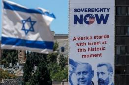 مصدر امريكي يكشف تفاصيل خطة ضم اجزاء واسعة من الضفة الغربية