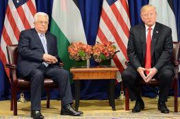 ترامب للرئيس عباس : صفقة القرن ستفاجئك للأفضل