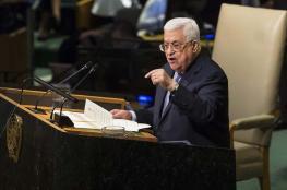"""محللون اسرائيليون : خطاب """"ابو مازن """" في الأمم المتحدة سيشعل الأرض"""