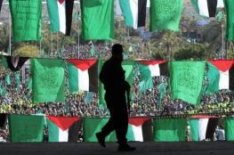 حماس تؤكد : لن نعترف باسرائيل