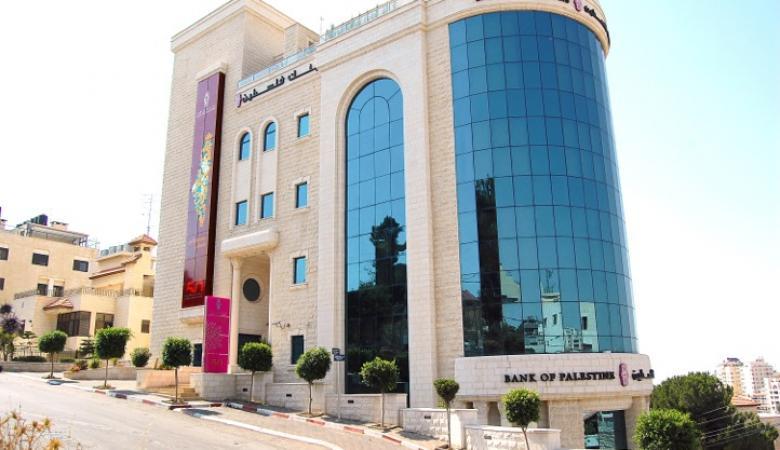 بنك فلسطين يمدد عمل فروعه اليوم