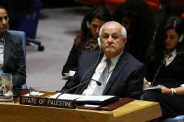 فلسطين في جلسة بالامم المتحدة : الاوضاع تسير من سيئ الى أسواً