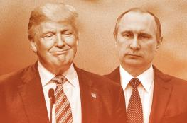 ترامب يحمل بوتين شخصيا التدخل الروسي في الانتخابات الامريكية