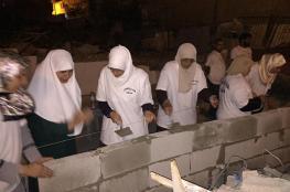 مشاركة واسعة في إعادة بناء منزل هدمه الاحتلال بالقدس