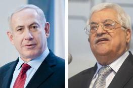 نتنياهو يعبر عن تقديره للرئيس عباس في المشاركة باخماد الحرائق