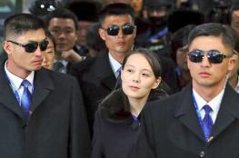 شقيقة زعيم كوريا الشمالية تهدد الجنوبية بالانتقام