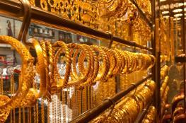 اسواق الذهب في الضفة الغربية تشهد تراجعاً هو الاقل منذ 25 عاماً