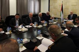 الحمد الله يترأس اجتماعا لقادة المؤسسة الأمنية