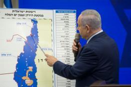 """خمس دول اوروبية ترفض ضم اجزاء من الضفة الغربية """"لاسرائيل """""""