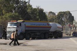 ادخال محروقات لغزة بشكل استثنائي عبر معبر كرم ابو سالم
