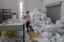 البريد الفلسطيني يعلن حالة الطوارئ