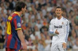 برشلونة يسخر من الريـال بعد الخسارة أمام فالنسيا