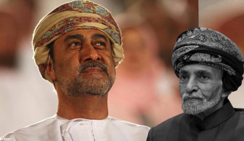 """حذف اسم """"قابوس"""" من النشيد الوطني بأمر من سلطان عمان الجديد"""