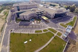 وزيرة الصحة توضح سبب تأخر افتتاح المستشفى التركي في غزة