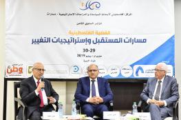 """""""مسارات"""" يختتم مؤتمره الثامن بمناقشة تقرير إستراتيجي يتضمن متطلبات إنجاز مهمات الحلقة المركزية"""