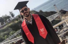 مقتل شاب فلسطيني في تركيا بعد اختفاء آثاره لآيام
