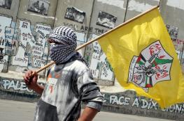 فتح لوفد امريكي : صراعنا مع الاحتلال وليس مع اليهودية