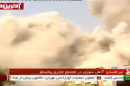 مقتل 40 شخصاً بانهيار مبنى ضخم في طهران