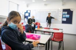 اغلاق مدارس في باقة الغربية بعد تسجيل اصابات بفيروس كورونا