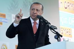 أردوغان : أوروبا كشفت عن وجهها الحقيقي وازالت القناع