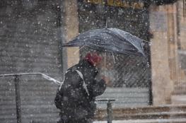 الطقس : امطار غزيرة مصحوبة بعواصف رعدية