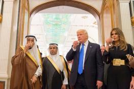 """""""عليك أن تهز الفنجاج"""".. ملك السعودية يشرح لترامب تقاليد تناول القهوة العربية"""