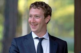 رسمياً ..فيسبوك يعلن الدفاع عن المسلمين