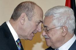 بسبب لقائه باولمرت ...ذعر اسرائيلي من الرئيس الفلسطيني