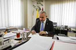قيادي : فتح  لا تقاتل على مواقع وزارية في الحكومة الجديدة