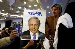 غالبية الإسرائيليين يرفضون تحصين نتنياهو من الملاحقة بسبب الفساد