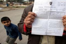 """الاحتلال يخطر بهدم """" 8 """" منازل في قرية الولجة غرب بيت لحم"""