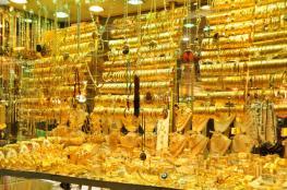 أسعار الذهب ترتفع الى أعلى سعر منذ شهرين