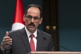 تركيا : القمة الاسلامية ستناقش وضع المسجد الأقصى والتطبيع مقابل رفع الحصار عن غزة
